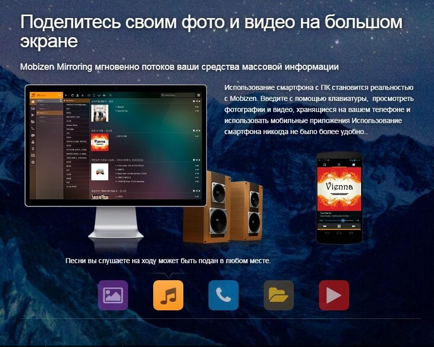 программа для загрузки аудио (2)