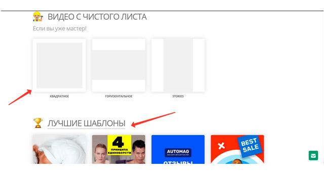 supa.ru