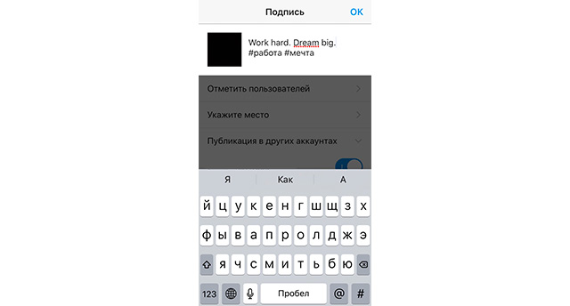 Цитата в Инстаграм