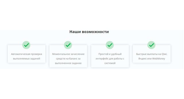 Tiktok-free.com возможности