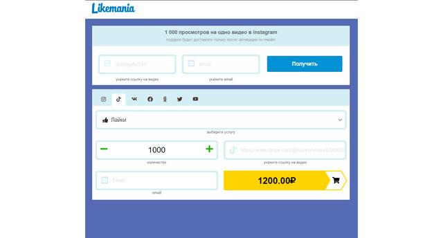likemania.com