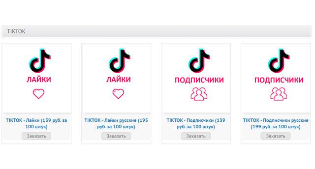 smmlaba.com - услуги