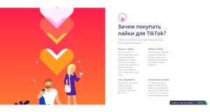 Tik-top.com