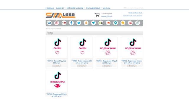 сервис Smmlaba.com