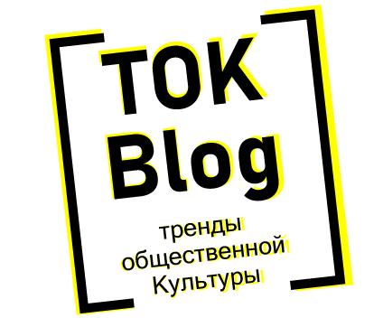 toklogo