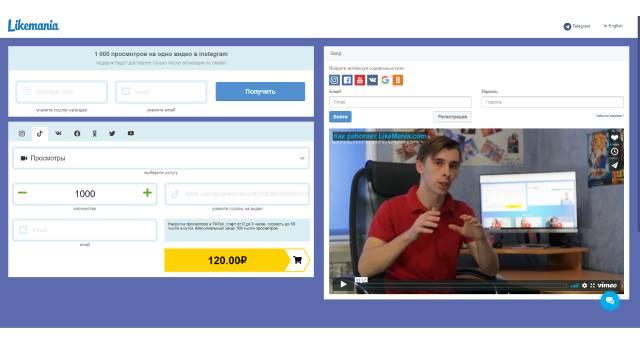сервис для лайков и подписчиков
