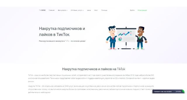 Tmsmm.ru