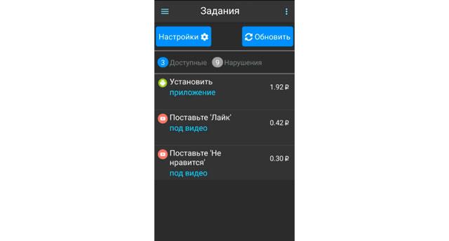 Vktarget.ru раскрутка через телефон