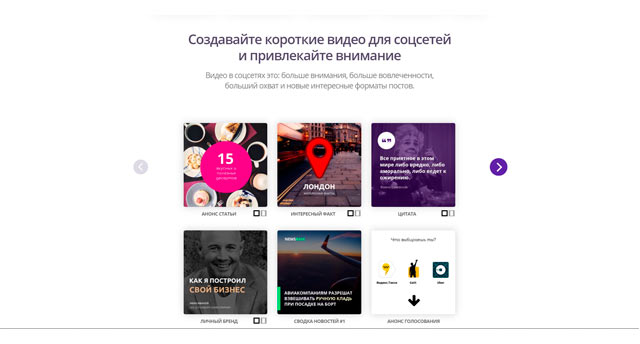 Онлайн редактор видео Supa.ru