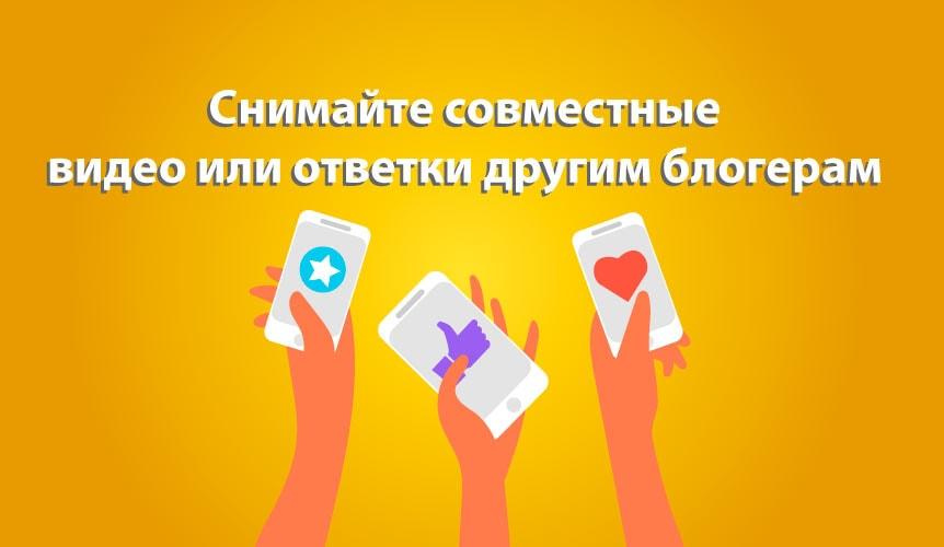 ТОП-сайтов-накрутке-подписчиков